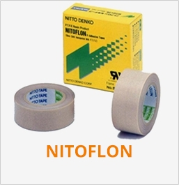 Nitto tapes